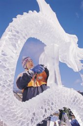 Winterlude: Ice Carving -- Copyright National Capital Commission