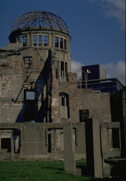 Hiroshima, Japan - Copyright TravelNotes.org